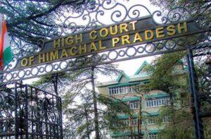 himanchal pradesh high court