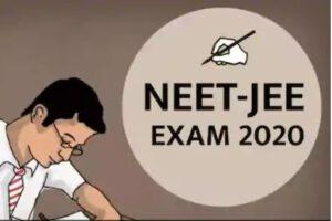 NEET JEE EXAM