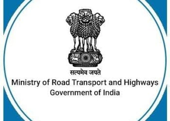 ministry of transport and highway