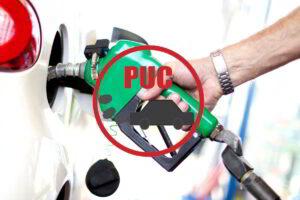puc petrol