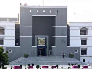 Gujrat High Court