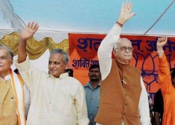 MM JOshi Kalyan Singh Advani Uma bharti