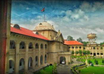 Allahabad HIgh Court New 3