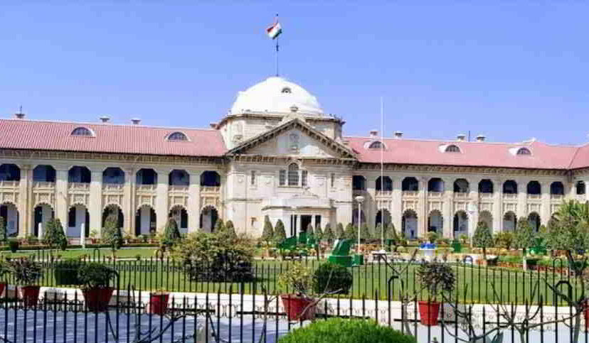 Allahabad HIgh Court New 5