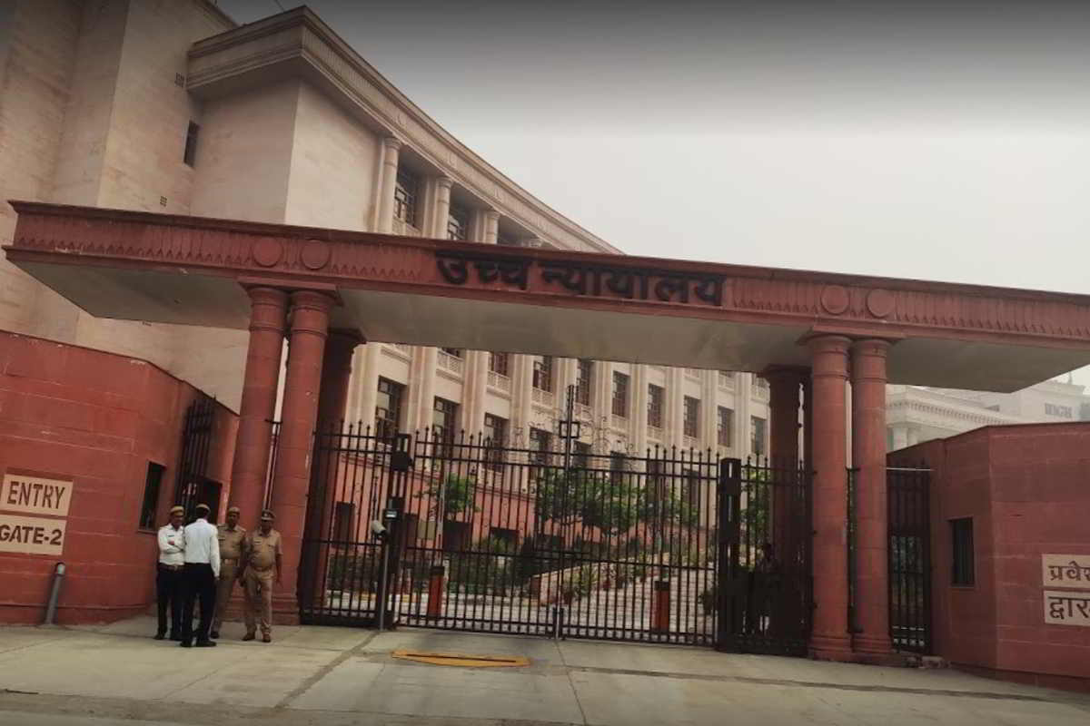 Lucknow High Court 1