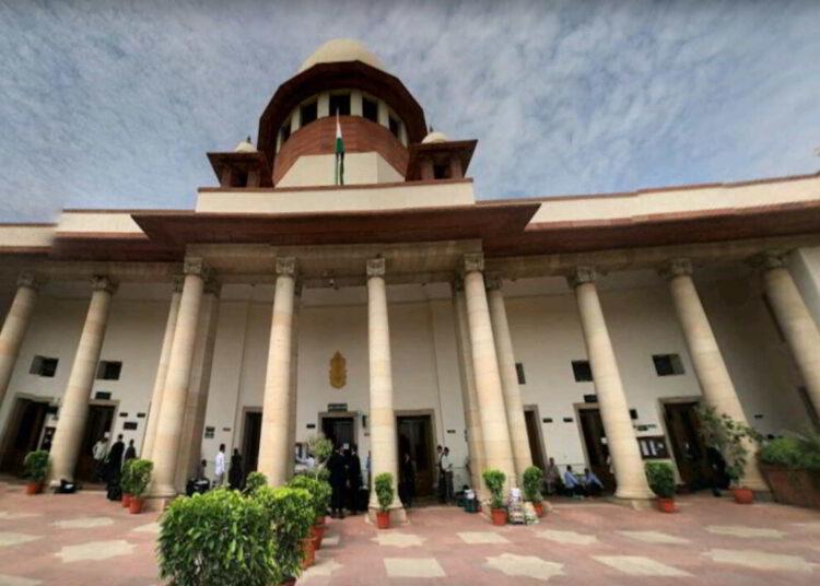 Supreme Court New 5
