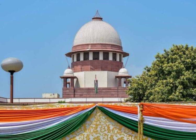 Supreme Court New 7