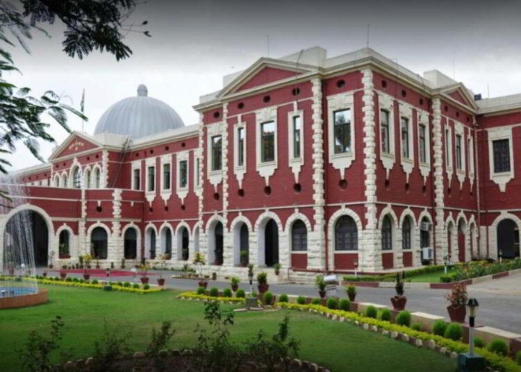 Jharkhand High Court 2