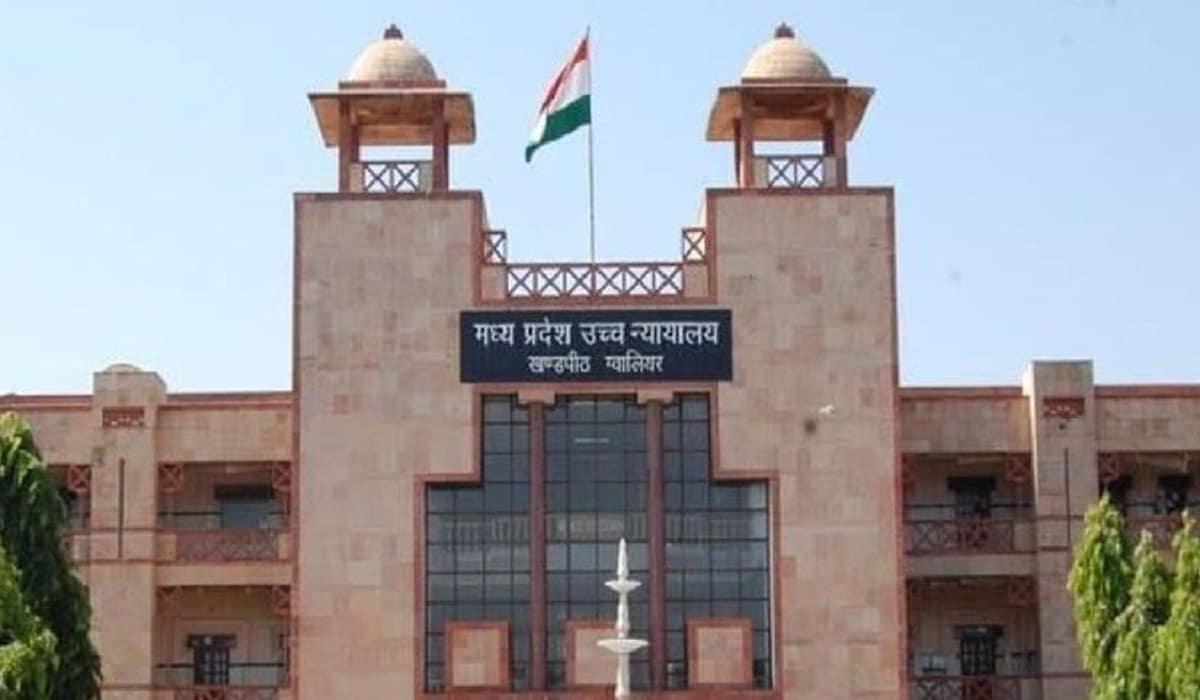 MP High Court 1