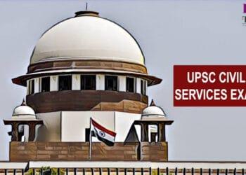 Supreme Court UPSC