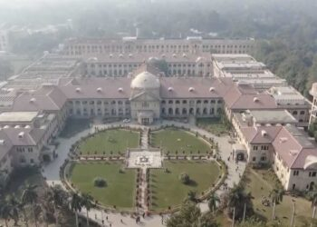 Allahabad HC Drone View 2