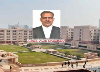 Justice Vivek Chaudhary Allahabad High Court