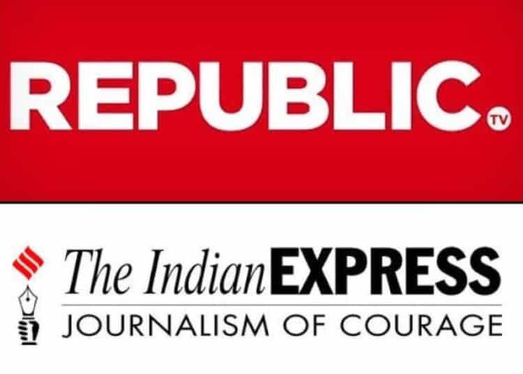 Republic TV Indian Express