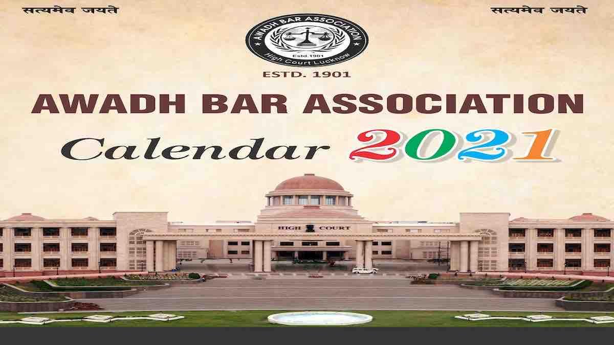 awadh bar association allahabad high court