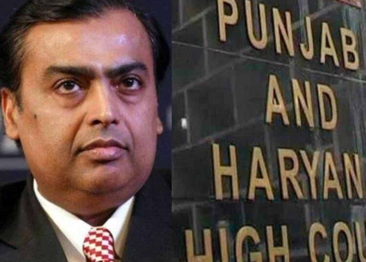 reliance mukesh ambani punjab high court