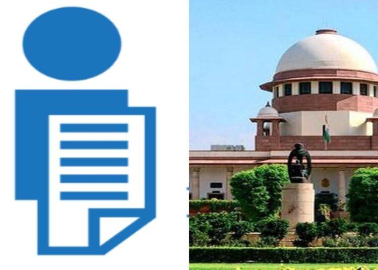 supreme court rti