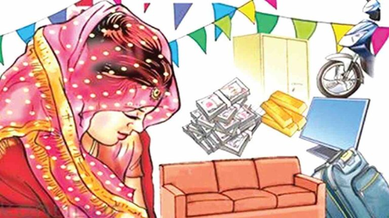 Dowry Prohibition Act Protects Dowry Giver: Allahabad HC