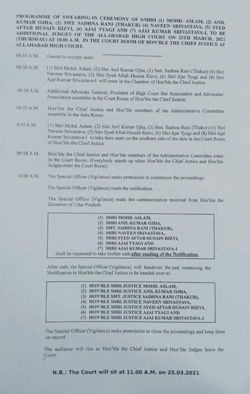 allahabad hc 7 judges oath program