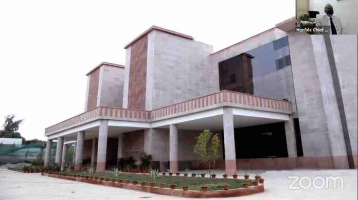 Allahabad High Court Convention Centre building