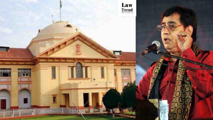Patna High Court Jagjit Singh Ghazal