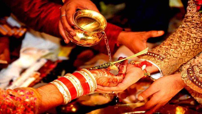 kanyadan marriage