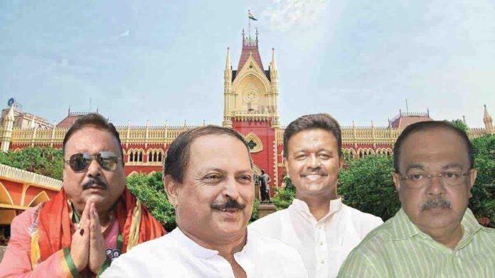 Calcutta HC Grants Interim Bail To 4 TMC Leaders In Narada Case