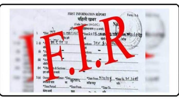 क्या करे अगर पुलिस FIR दर्ज करने से इनकार कर देती है? धारा 156 (3) में आवेदान प्रारूप डाउनलोड करे
