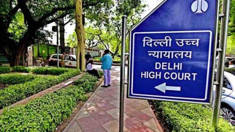 दिल्ली हाई कोर्ट ने वीडियो कॉन्फ्रेंसिंग नियम 2021 को अधिसूचित किया- घर बैठे देख सकेंगे कोर्ट की कार्यवाही