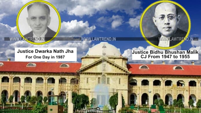 Who had the Shortest and Longest Tenure as Chief Justice of Allahabad HC?