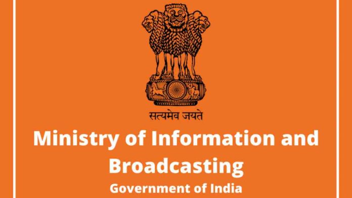 Ministry-of-Informtion