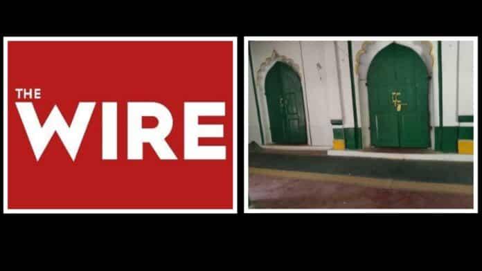 the wire garib nawaz mosque