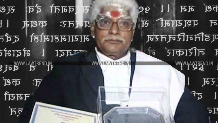 संस्कृत में वकालत करने वाले देश के इकलौते वकील के बारे में जानिए