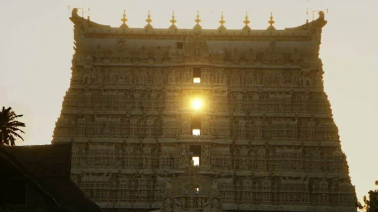 Supreme Court Rejects Sree Padmanabha Swamy Temple Trust's petition seeking exemption from Audit