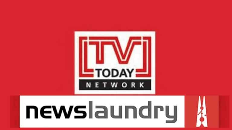 टीवी टुडे ने न्यूज़ लॉन्ड्री के खिलाफ कॉपीराइट और मानहानि का मुकदमा दायर किया